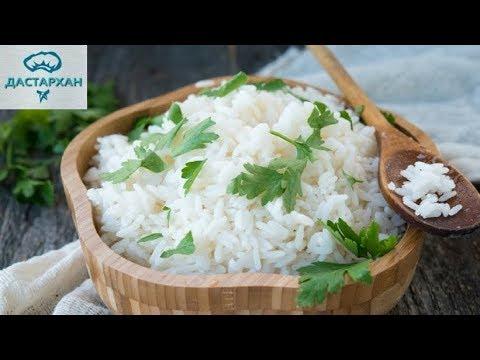 Рассыпчатый рис. СЕКРЕТ правильного приготовления. ДВА СПОСОБА. Как варить рис.