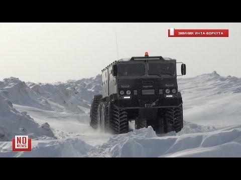 Вездеход Бурлак едет по зимнику, где застряли десятки машин