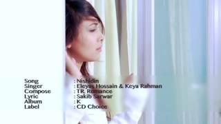 nishidin by eleyas hossain & keya