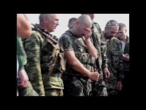 Пробуждение. Спутник Морская пехота РФ.