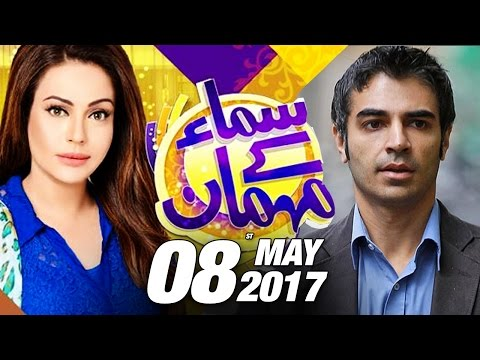 Salman Butt Exclusive | Samaa Kay Mehmaan | SAMAA TV | Sadia Imam |08 May 2017 thumbnail