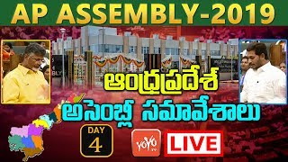 AP Assembly Live 2019 | Day 4 | YS Jagan vs Chandrababu Fight | YSRCP vs TDP