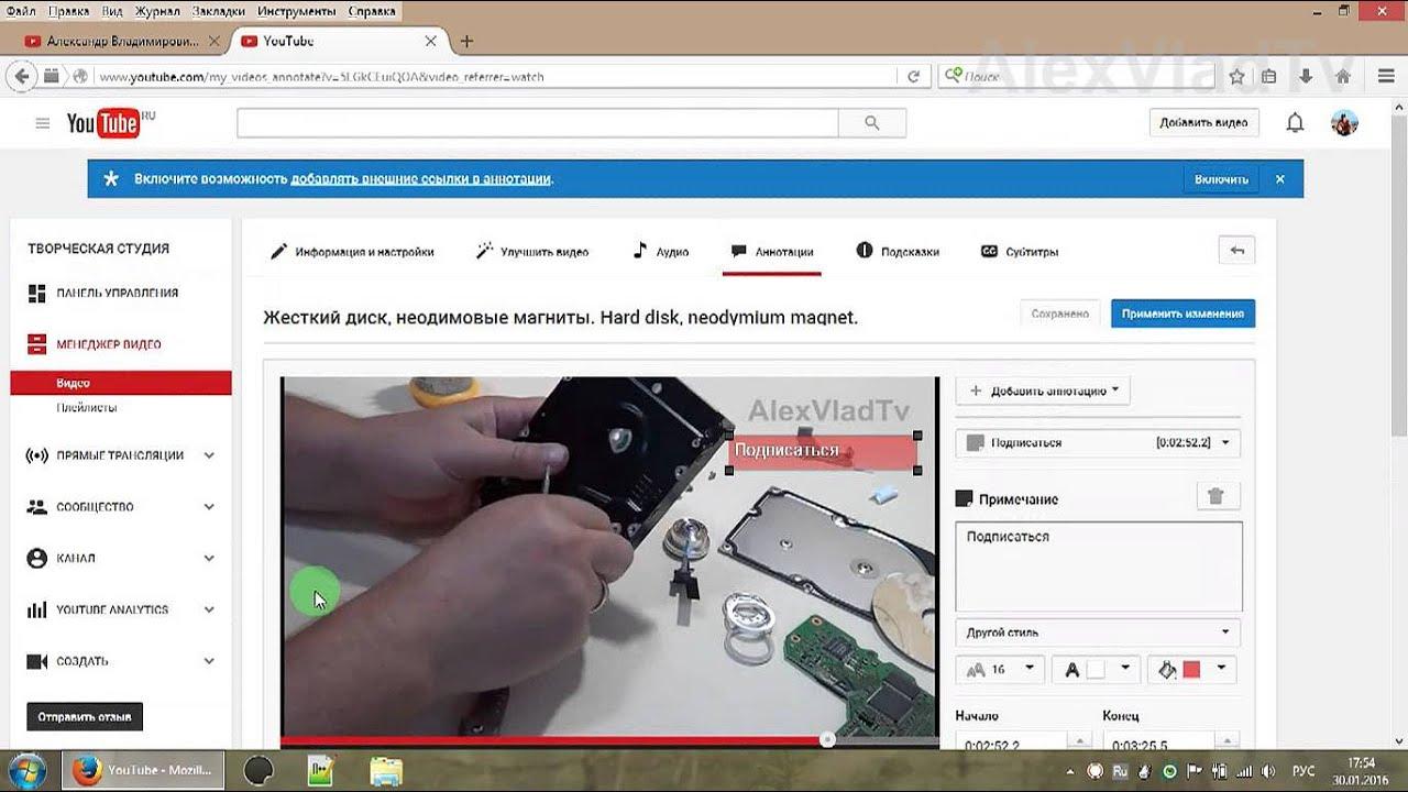 Как сделать на видео в ютуб кнопку «Подписаться» активной и зачем она нужна 73