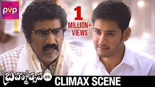 Brahmotsavam Telugu Movie Climax Scene | Mahesh Babu | Samantha | Kajal Aggarwal | Pranitha