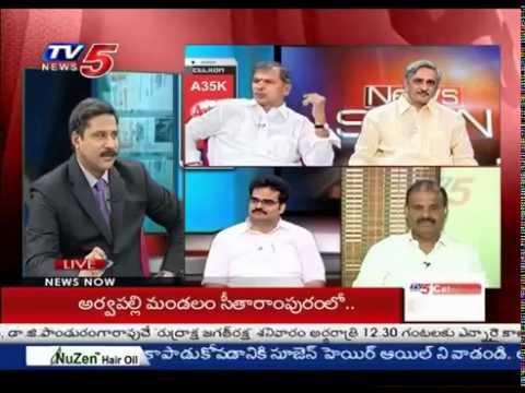 Truth Behind Jairam Ramesh Comments On Modi & Chandrababu : TV5 News