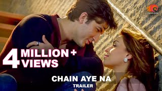Chain Aye Na movie Trailer Official HD