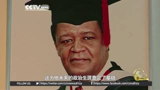 Mulatu Teshome: The President who studied in China