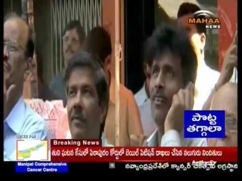 Sensex Updates    16-06-2016    Mahaa News