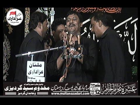 Zakir Ghulam Abbas Ratan I 10 Muharram 2018 I ImamBargah Shah Yousaf Gardez Multan