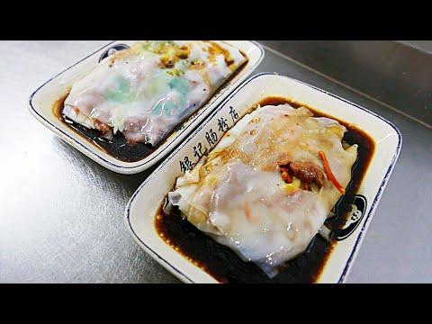 China Street Food (Guangzhou) - Cheung Fun 廣州腸粉
