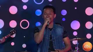 ልዩ የሙዚቃ ግብዣ በማን ከማን ከመሳይ ጋር /Man Ke Man Mesay Show  Music Live Performance