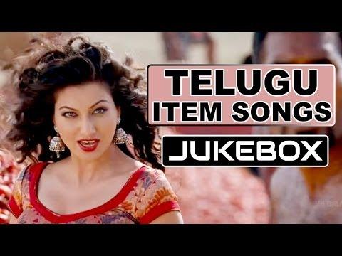 Top 10 Telugu Item Songs | Telugu Dancing Hits video
