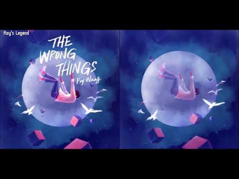 [RsL][Vietsub+Kara] The Wrong Things - Vương Nguyên thumbnail