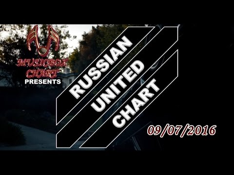 RUSSIAN UNITED CHART (09/07/2016) [TOP 40 Hot Russia Songs]