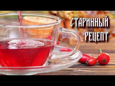 СТАРИННОЕ сибирское средство ОМОЛОЖЕНИЯ и ОЗДОРОВЛЕНИЯ