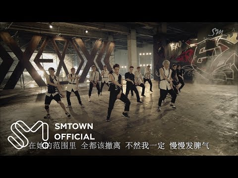 Exo 으르렁 (growl) music Video 2nd Version (chinese Ver.) video