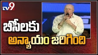 Pilli Subhash Chandra Bose speech at YCP BC Garjana || Eluru