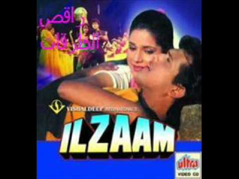 ilzaam 1986 Yeh Tujhe Kya Hua songs mp3