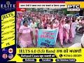 Bathinda 'ਚ ਖਜ਼ਾਨਾ ਮੰਤਰੀ ਦੇ ਦਫਤਰ ਬਾਹਰ Asha Workers ਦਾ ਜ਼ੋਰਦਾਰ ਪ੍ਰਦਰਸ਼ਨ   Protest by asha workers