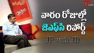Journalist Diary   JFC Report In A Week - JP with JD   Satish Babu - TeluguOne