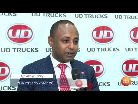 What's New: Coverage On Niyala Motors Quester Truck