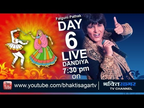 LIVE : Mangal Navratri with Garba Queen FALGUNI PATHAK 10102013...
