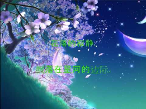 轻音乐:星河
