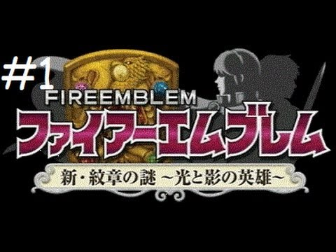 Fire Emblem Heroes of Light and Shadow(English Translation Patch)Gameplay\Walkthrough Part 1