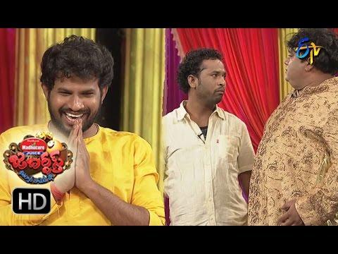 Hyper Aadi Raising Raju Performance | Jabardasth | 17th November 2016 | ETV Telugu