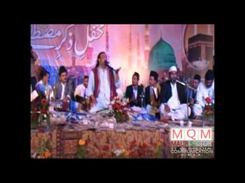 Amjad Sabri Mqm Malir video
