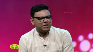 Ilamai Puthumai Isai - Seg 01 Vijayadasami Special 2017