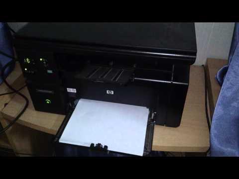 HP M1132 MFP print speed!