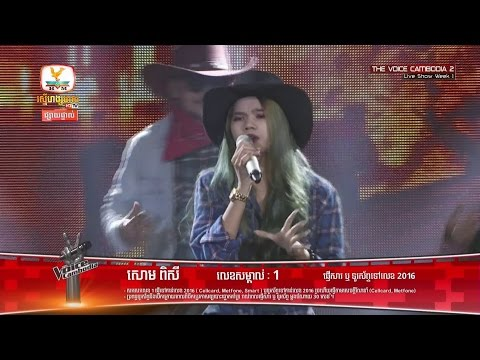 The Voice Cambodia - Soum Pisey - I Got You - Live Show 16 May 2016