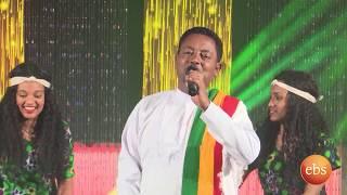 EBS Special Gena Show: Demere Legesse  Live Performance/ Feka Feta | ፈካ ፈታ