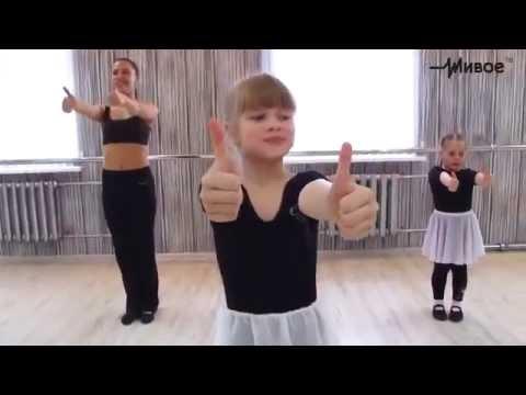 Урок движения  Детский танец  Тренер   Ольга Рогова
