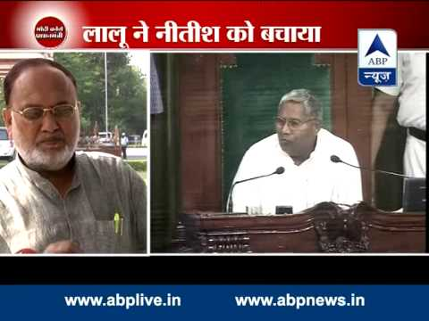 Rjd Leader Abdul Bari Siddiqui On His Party's Support To Jitan Govt video