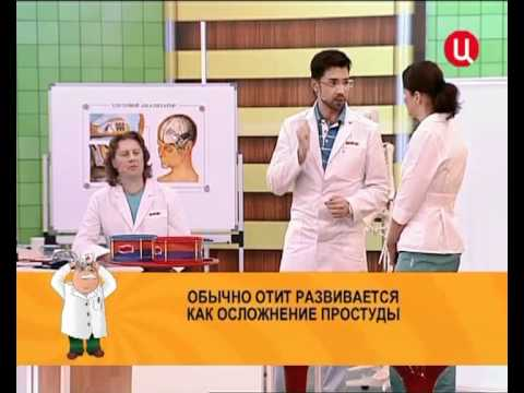 0 - Ефективні лікарські засоби проти отиту
