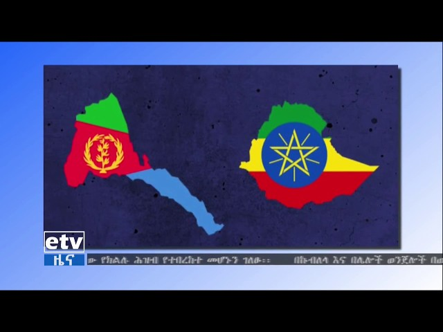 Global Medias About Ethio-Eritrea