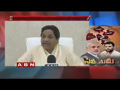 Will BJP offer Deputy PM to Mayawati? | Modi's 2019 offer | ABN Telugu