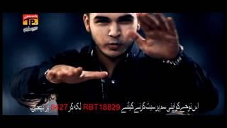 Yar Ali Didar Ali - Syed Abbas Naqi 2016-17 - TP Muhrram Nohay