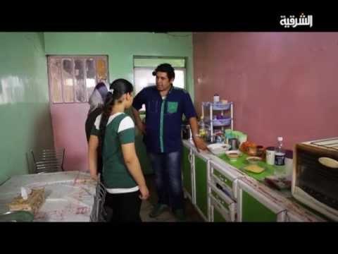 الطبخة والجيران - بغداد القادسية 1