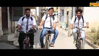 School ke hawabaaz /Lalit Shokeen films funny video