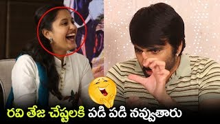 Ravi Teja Funny Behavior In Nela Ticket Interview | Nela Ticket Team interview | Nela Ticket Promo