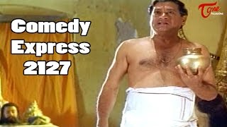 Comedy Express 2127 | Back to Back | Latest Telugu Comedy Scenes | #ComedyMovies
