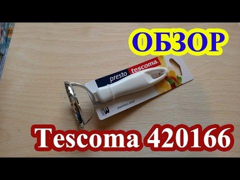 Приспособление для равиоли Tescoma