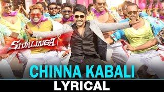 Chinna Kabali Song Promo From Siva Linga Telugu Movie | Raghava Lawrence