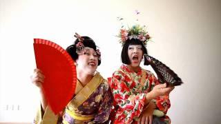 [ENG SUB] GEISHA SONG  - NSUT THANH LOC feat DON NGUYEN