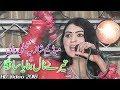 Shazia Nathli Wali !! Boski Da Chola !!  Mehfal Program !! New Saraiki Song 2018