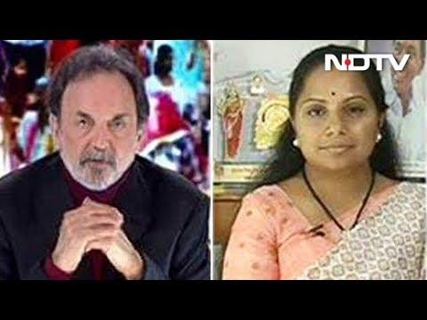 KCR's Hardwork Paid Off In Telangana, Says His Daughter K Kavitha