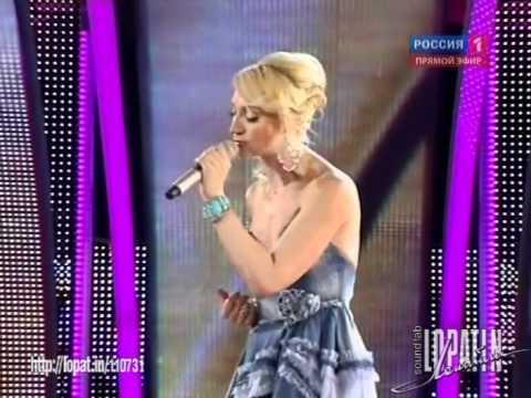 Кристина Орбакайте - Признание / Новая волна 2011